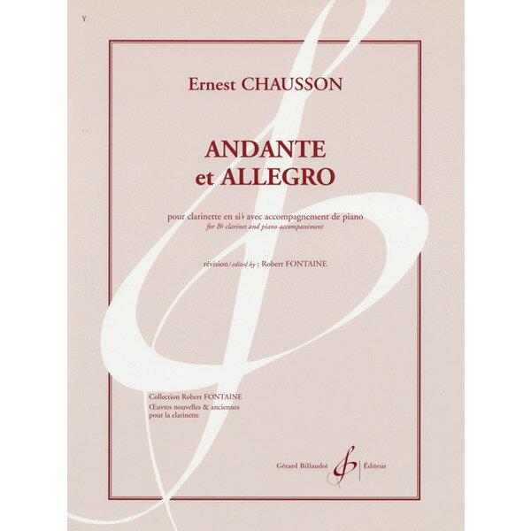 輸入楽譜/クラリネット/ショーソン:アンダンテとアレグロ