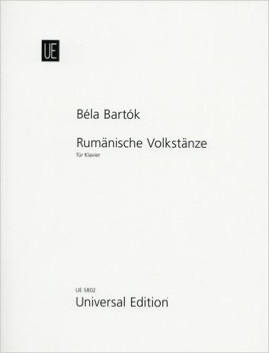 輸入楽譜/ピアノ/バルトーク:ルーマニア民族舞曲