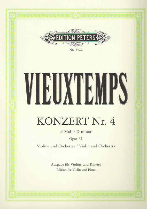 輸入楽譜/バイオリン(ヴァイオリン)/ヴュータン:ヴァイオリン協奏曲 第4番 ニ短調 Op.31