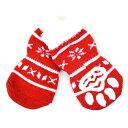 靴下 ソックス クリスマス 肉球保護 4足セット(S〜XLサイズ) christmas desing ペット 犬 服 キャッシュレス 還元