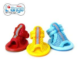 犬 靴 くつ L'ange DOGサンダル メッシュタイプ 犬の靴 ドッグシューズ (レッド イエロー ブルー) (S M L)