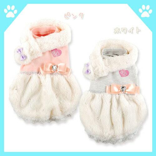 秋 冬 犬服 セール ワンピース 冬のおデートワンピ エアバルーン (ドレス 礼服) 犬 服 (ドッグ ウエア ドッグウエア) 小型犬 ペット服 ペットウェア