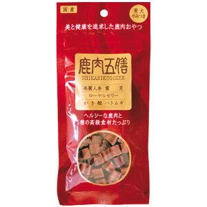 鹿肉五膳 50g 犬用おやつ サプリメント
