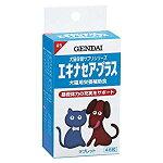 【現代製薬】エキナセアプラス48粒犬猫用風邪対策サプリメントP06May16