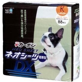 【国産】 コーチョー ペットシーツ ネオカーボン DX レギュラー 88枚 超厚型 単品