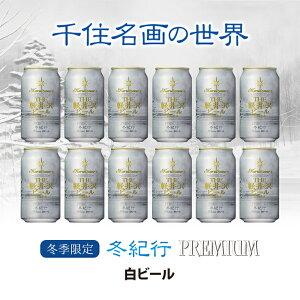 【300円OFFクーポン 12/12まで!】 クリスマ...