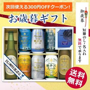 【300円OFFクーポン 12/12まで!】 お歳暮 ...