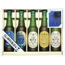 父の日 ビール ギフト 贈り物 クラフトビール ギフトセット THE軽井沢ビール瓶セット 330ml瓶5本 日本画家千住博画伯デザインラベル