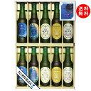 お中元 ビール ギフト 贈り物 クラフトビール ギフトセット THE軽井沢ビール瓶セット 330ml瓶10本 日本画家千住博画…