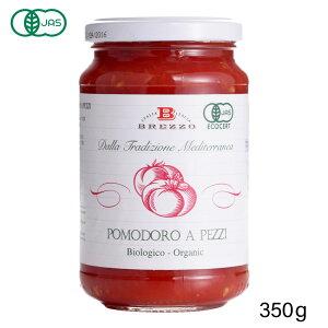 有機トマトピューレ 350g 【 有機 オーガニック トマトソース トマト パスタソース ピューレ 】
