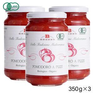 有機トマトピューレ 350g×お得な3個セット 【 有機 オーガニック トマトソース トマト パスタソース ピューレ 】