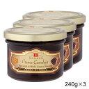 はちみつ入りジャンドゥーヤクリーム240g × 3個 お得な セット【 ヘーゼルナッツチョコレート 砂糖不使用 防腐剤不…
