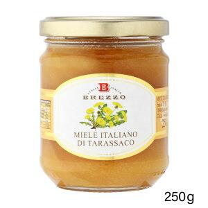 はちみつ たんぽぽ 250g【 はちみつ ハチミツ 蜂蜜 たんぽぽ タンポポ Dandelion Honey 非加熱 天然 純粋 】