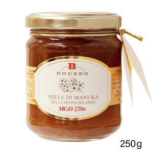 ニュージーランド マヌカハニー MGO270+【 マヌカ MGO 270 はちみつ ハチミツ 蜂蜜 Honey お得 送料無料 非加熱 天然 純粋 】