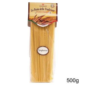 スパゲッティーニ 1.5mm【 スパゲッティーニ スパゲッティ spaghettini パスタ pasta イタリア 】