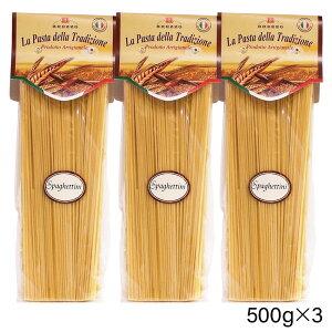 スパゲッティーニ 1.5mm × お得な3個セット単品で買うより10%お得!【 スパゲッティーニ スパゲッティ spaghettini パスタ pasta イタリア 10% off 】