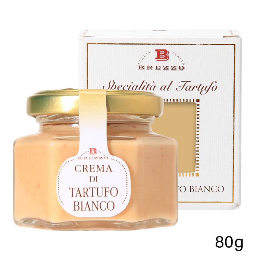 白トリュフ入りホワイトクリーム80g【 白トリュフ トリュフ ソース イタリア ピエモンテ 最高品質 White Truffle Cream 】
