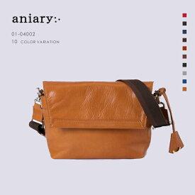 【aniary|アニアリ】Antique Leather アンティークレザー 牛革 Messenger メッセンジャーバッグ 01-04002 メンズ 斜め掛け [送料無料]