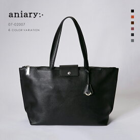 【aniary|アニアリ】Shrink Leather シュリンクレザー 牛革 Tote トートバッグ 07-02007 メンズ [送料無料]