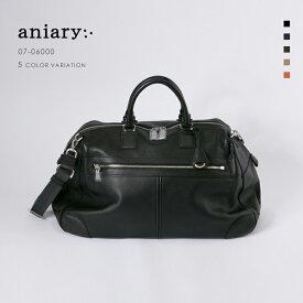 【aniary|アニアリ】Shrink Leather シュリンクレザー 牛革 Boston Bag ボストンバッグ 07-06000 メンズ [送料無料]