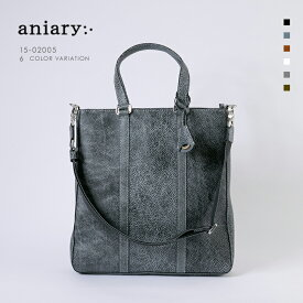 【aniary アニアリ】Grind Leather グラインドレザー 牛革 Tote トートバッグ 15-02005 メンズ [送料無料]