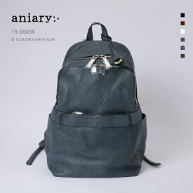 【aniary アニアリ】Grind Leather グラインドレザー 牛革 Backpack バックパック 15-05000 メンズ リュックサック [送料無料]