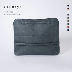 【aniary アニアリ】Grind Leather グラインドレザー 牛革 Clutch クラッチバッグ 15-08000 メンズ [送料無料]
