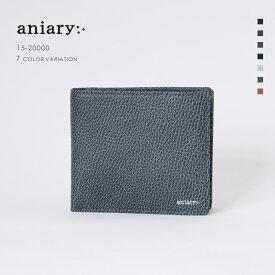 【aniary|アニアリ】Grind Leather グラインドレザー 牛革 Goods ウォレット 二つ折り財布 15-20000 [送料無料]
