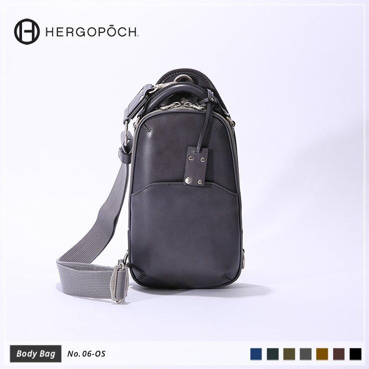【HERGOPOCH|エルゴポック】Waxed Leather ワキシングレザー 牛革 Body Bag ボディバッグ 06-os [送料無料]