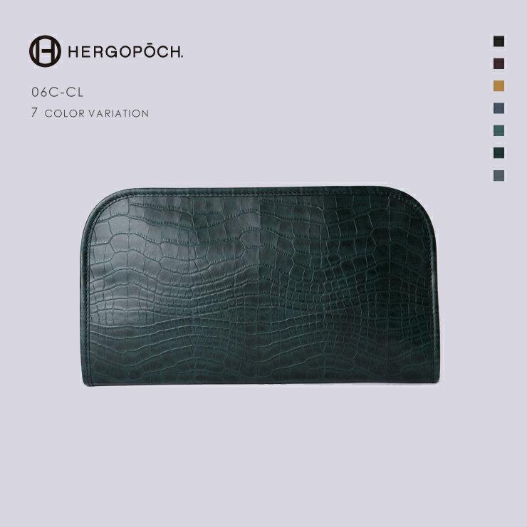 エルゴポック・HERGOPOCH クラッチバッグ【送料無料】ワキシングレザーレザー クロコ型押し クラッチバッグ 06 Series 06シリーズ 06C-CL