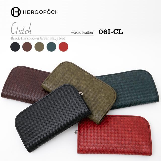 エルゴポック・HERGOPOCH クラッチバッグ【送料無料】ワキシングレザー clutch bag 06I-CL