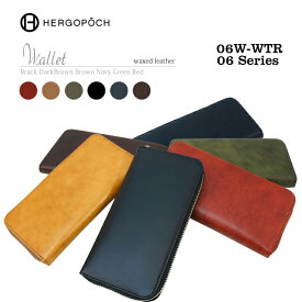 【HERGOPOCH|エルゴポック】Waxed Leather ワキシングレザー 牛革 Goods ウォレット 長財布 06W-WTR [送料無料]