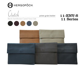 【HERGOPOCH|エルゴポック】Prime Grain Leather プライムグレインレザー 牛革 Clutch クラッチバッグ 11-ENV-S [送料無料]