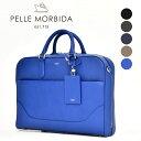 ペッレモルビダ・PELLE MORBIDA ブリーフバッグ【送料無料】プリズムレザー Brief bag PMO-CA013