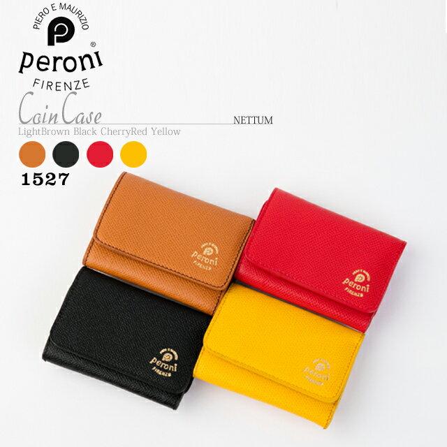 ペローニ・peroni 財布 コインケース【送料無料】CoinCase Wallet 1527
