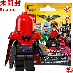 レゴ バットマン ザ・ムービー ミニフィギュアシリーズ レッドフード|THE LEGO Batman Movie Minifigures Series Red Hood 【71017-11】