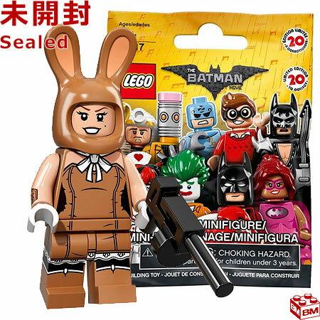 レゴ バットマン ザ・ムービー ミニフィギュアシリーズ マーチ・ハリエット|THE LEGO Batman Movie Minifigures Series March Harriet 【71017-17】