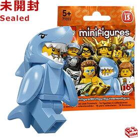 レゴ ミニフィギュア シリーズ15 サメの着ぐるみを着た男 |LEGO Minifigures Series15 Shark Suit Guy 【71011-13】