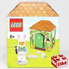 レゴ ミニフィギュア イースターバニー ハット(復活祭のウサギ小屋)│Easter Bunny Hut【5005249】