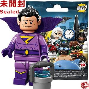 レゴ バットマン ザ・ムービー ミニフィギュアシリーズ 2 ワンダーツインズ・ザン|The LEGO Batman Movie Series 2 Wonder Twin Zan 【71020-14】