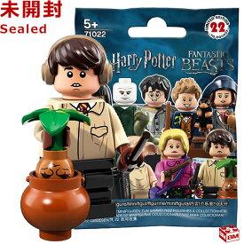 レゴ(LEGO) ミニフィギュア 「ハリー・ポッター」&「ファンタスティック・ビースト」 シリーズ ネビル・ロングボトム LEGO Harry Potter Collectible Minifigures Series1 Neville Longbottom 【71022-6】