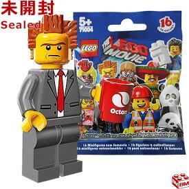 レゴ ミニフィギュア ザ・レゴ ムービー シリーズ おしごと社長|LEGO The Lego Movie Series President Business 【71004-2】