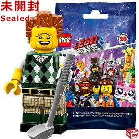 レゴ (LEGO) ムービー2 ミニフィギュア シリーズ おしごと社長(ゴルファー・プレジデントビジネス)|The LEGO Movie 2 Minifigures Gone Golfin' President Business【71023-12】