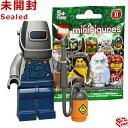 レゴ ミニフィギュア シリーズ11 溶接工|LEGO Minifigures Series11 Welder 【71002-10】