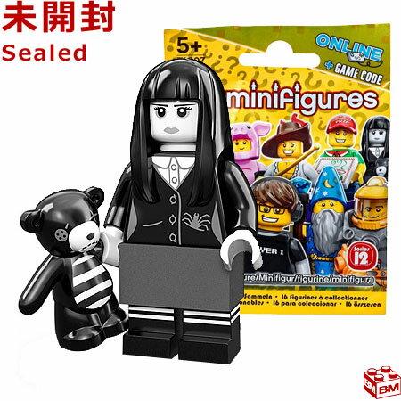 レゴ ミニフィギュア シリーズ12 不気味な女の子|LEGO Minifigures Series12 Spooky Girl 【71007-16】