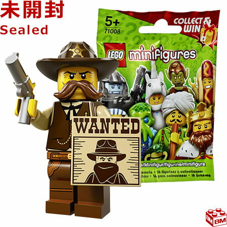 レゴ ミニフィギュア シリーズ13 保安官|LEGO Minifigures Series13 Sheriff 【71008-2】