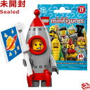 レゴ ミニフィギュア シリーズ17 ロケットボーイ|LEGO Minifigures Series17 Rocket Boy 【71018-13】