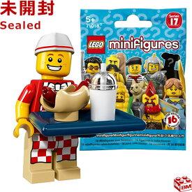 レゴ ミニフィギュア シリーズ17 ホトドック屋さん|LEGO Minifigures Series17 Hot Dog Man 【71018-6】