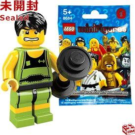 レゴ ミニフィギュア シリーズ2 重量挙げ選手|LEGO Minifigures Series2 Weightlifter 【8684-10】