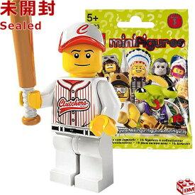 レゴ ミニフィギュア シリーズ3 野球選手|LEGO Minifigures Series3 Baseball Player 【8803-16】